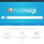نسخه جدید پایگاه نورمگز
